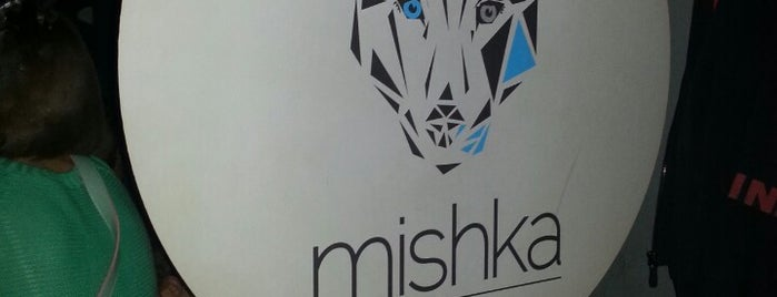 Mishka Bar is one of Бары.