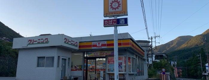 ヤマザキショップ 那須塩原店 is one of papecco2017さんのお気に入りスポット.