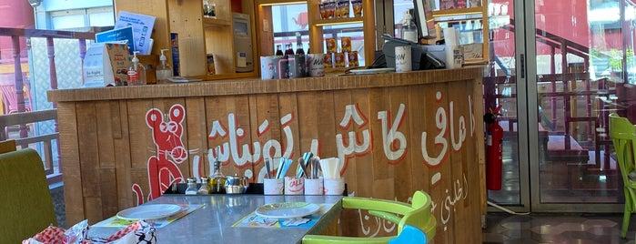 Zaroob Restaurant is one of สถานที่ที่ F.Gamze ถูกใจ.