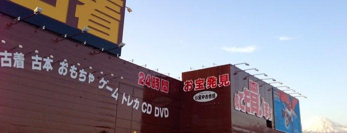 夢大陸 富士本店 is one of 静岡の中古ゲーム・ホビーショップ.