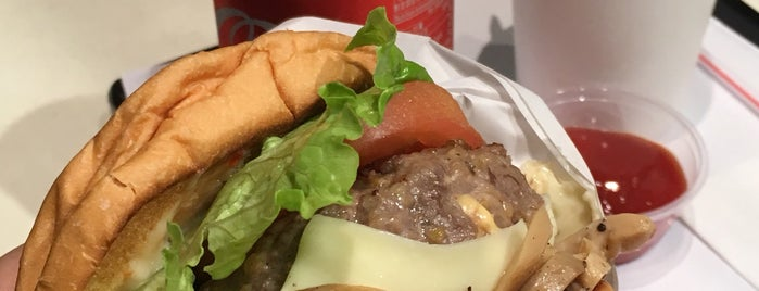 Burger Home is one of Hong Kong.