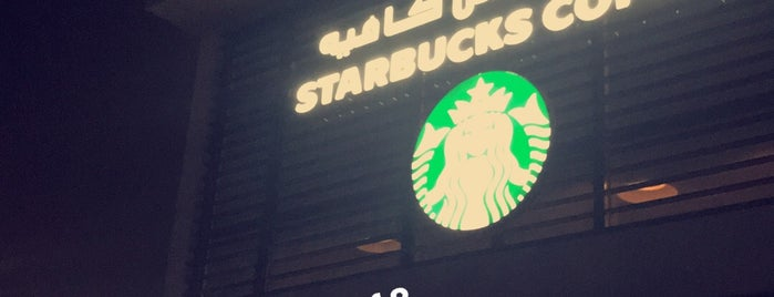 Starbucks is one of Egypt Best Cafés.