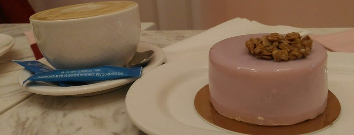 MALINA cakes & pastries is one of cake.