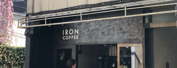 IRON COFFEE is one of To drink Japan.