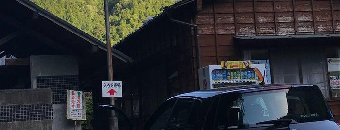 湯の島温泉 is one of สถานที่ที่ 商品レビュー専門 ถูกใจ.