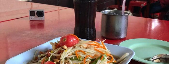 ส้มตำเจ๊โส is one of Thailand.