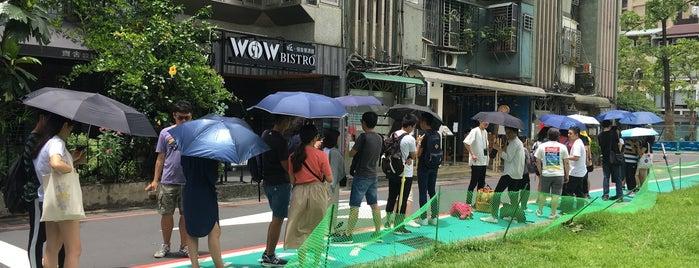 大師兄銷魂麵舖 is one of Taipei - to try.