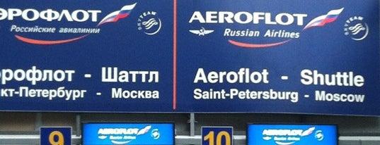 Стойки регистрации is one of Andrey : понравившиеся места.