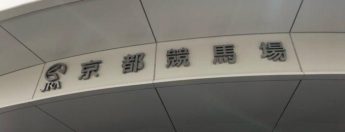 ライスシャワー碑 is one of まじめに気になるベニュー.