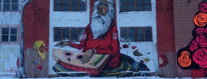 Улица Октябрьская is one of Posti che sono piaciuti a Yulia.