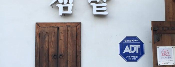 샘밭막국수 is one of chuncheon.