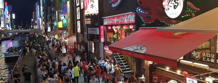 Takohachi is one of Osaka-Japan.
