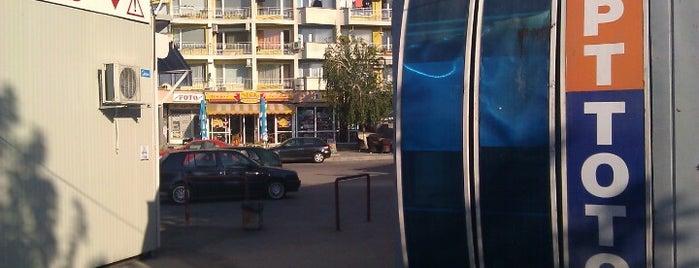 пазарчето на Чайка is one of Илья 님이 좋아한 장소.