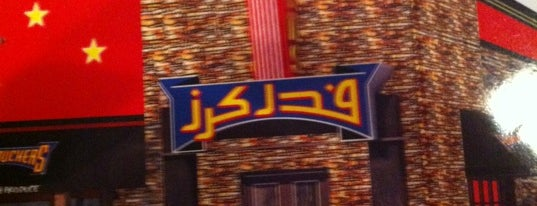 Fuddruckers is one of Jeddah.