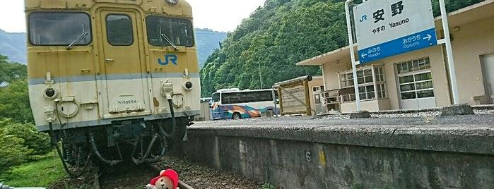 安野花の駅公園 is one of Orte, die ZN gefallen.