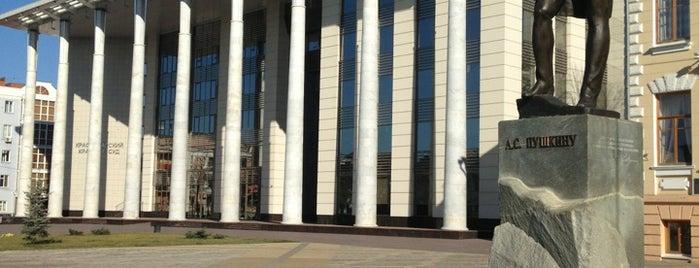 Пушкинская площадь is one of Сергей : понравившиеся места.