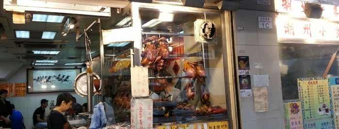 Joy Hing Roasted Meat is one of Tempat yang Disukai Henry.