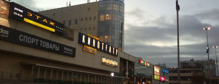 XL Mall is one of MosKoW.