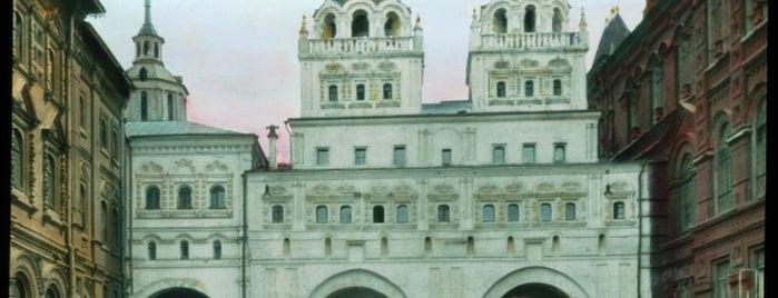 Auferstehungstor is one of Москва.