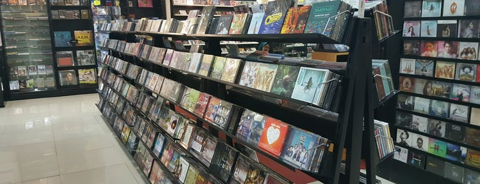 Musik Plus is one of Jakarta Pusat.