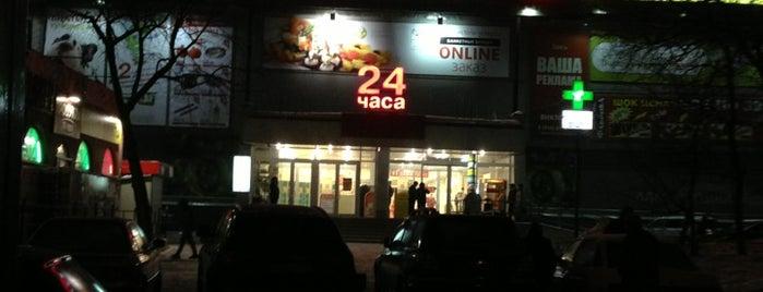 Супермаркет Виктория is one of Janoさんのお気に入りスポット.