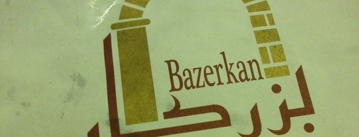 Bazerkan is one of Darwich 님이 좋아한 장소.