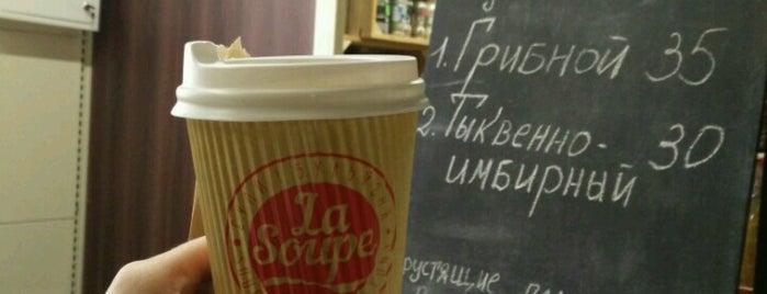 La Soupe is one of Kharkiv.
