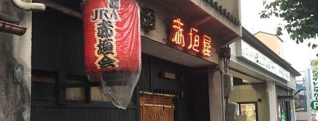 Akagakiya is one of 行って食べてみたいんですが、何か?.