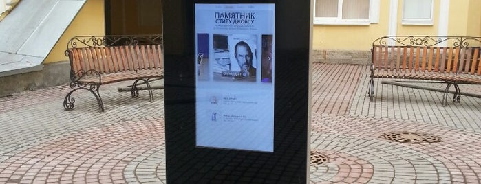 Памятник Стиву Джобсу / Steve Jobs memorial is one of Secret St. Petersburg.