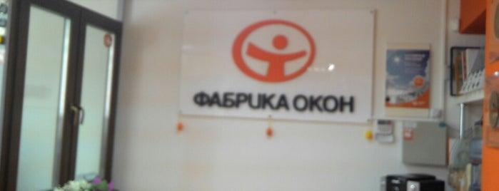 Фабрика Окон is one of Скидки в Москве.