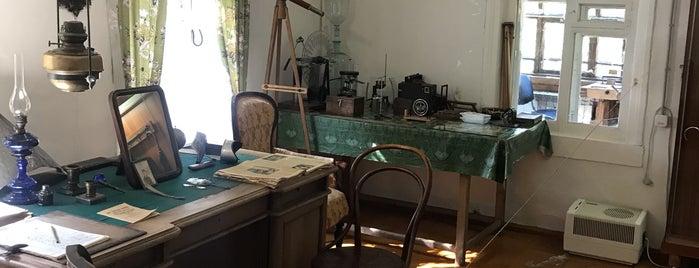 Дом-музей им. К. Циолковского is one of Lugares guardados de Alik.