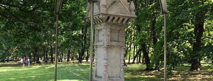 Мемориальный столб в честь освобождения крестьян от крепостного права is one of Раз.