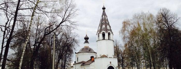 Успенская Церковь is one of Plës это любовь.