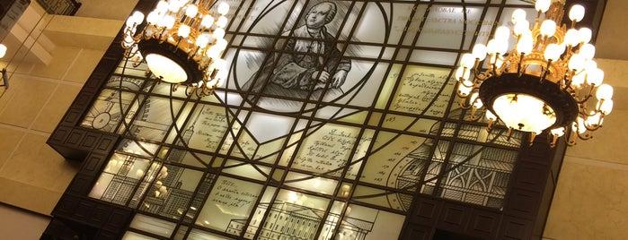Фундаментальная библиотека МГУ is one of Nastasiaさんのお気に入りスポット.