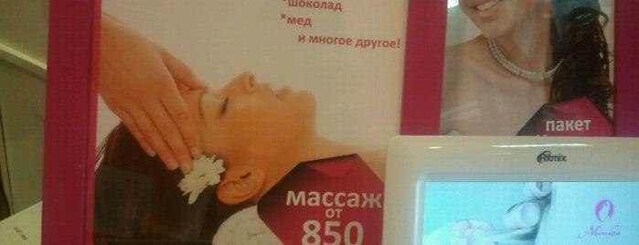 """Салон Красоты """"Аванго"""" (АванGo) is one of Orte, die Nastasia gefallen."""