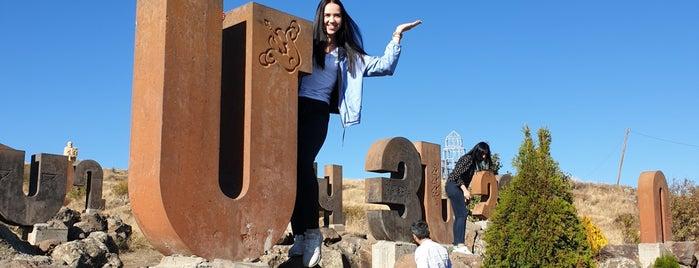 "Armenian alphabet monument ""stone letters"" | Քար-տառերի պուրակ is one of Syuzi : понравившиеся места."