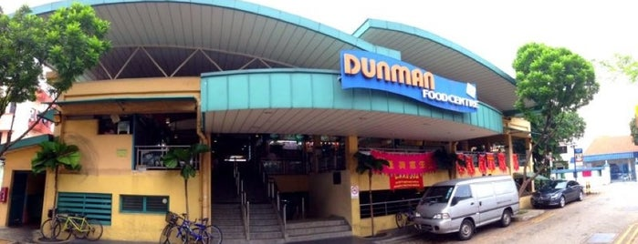 Dunman Road Food Centre is one of Hawker Centres in Singapore.