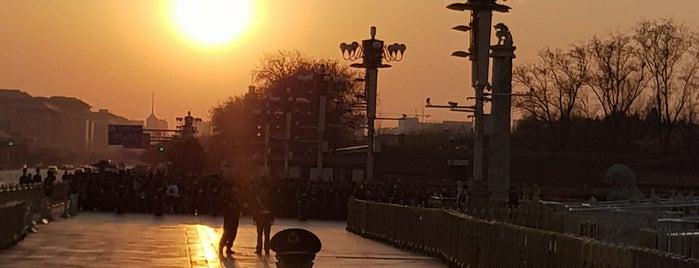 天安門広場 is one of Puriさんのお気に入りスポット.