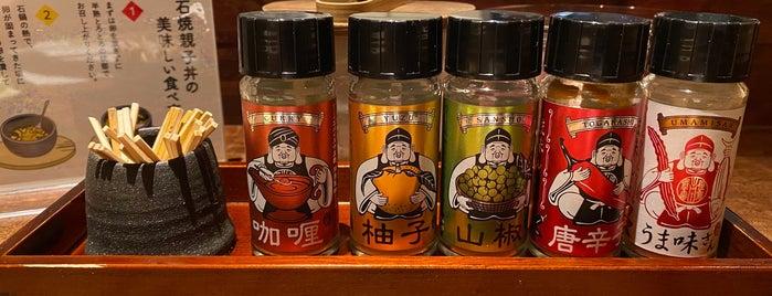 Wabiya Korekidou is one of This is Kyoto!.