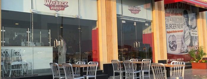 way back burgers is one of Gespeicherte Orte von Raneem.