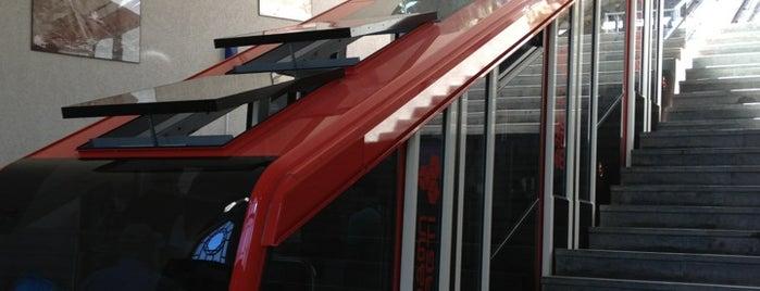 Funicular Lower Station | ფუნიკულიორის ქვედა სადგური is one of Posti che sono piaciuti a Anton.