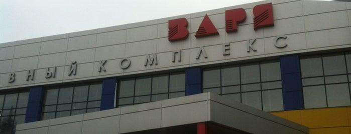 Спорткомплекс «Заря» is one of Orte, die София gefallen.