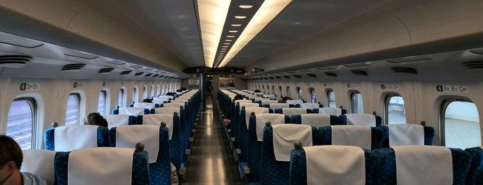 Shinkansen Toyohashi Station is one of Lieux qui ont plu à Hideo.
