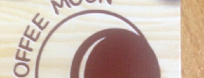 coffee moon is one of Белка.