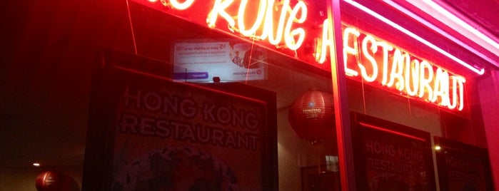 Hong Kong Restaurant is one of Locais curtidos por Chris.