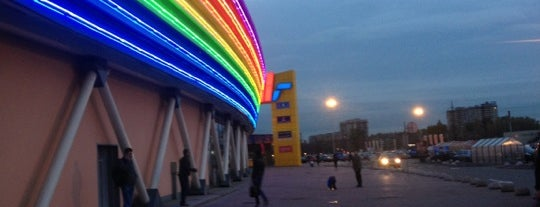 Raduga Mall is one of Top-20: Санкт-Петербург.