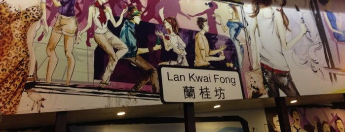 Lan Kwai Fong is one of HK.
