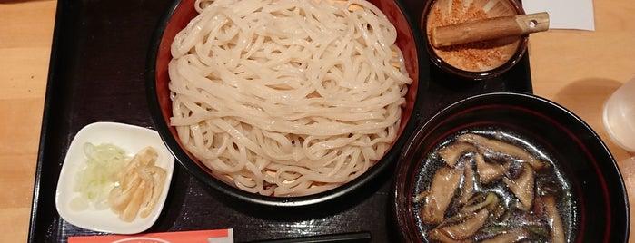 熊たまや is one of Lieux qui ont plu à Masahiro.