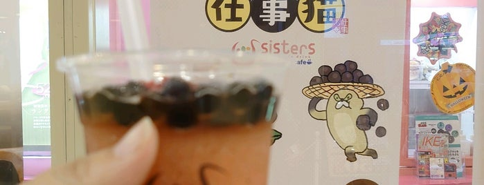sisters tapioca in drink is one of Bubble tea Tokyo.