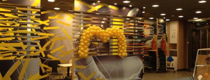 McDonald's is one of Locais curtidos por Maxim.